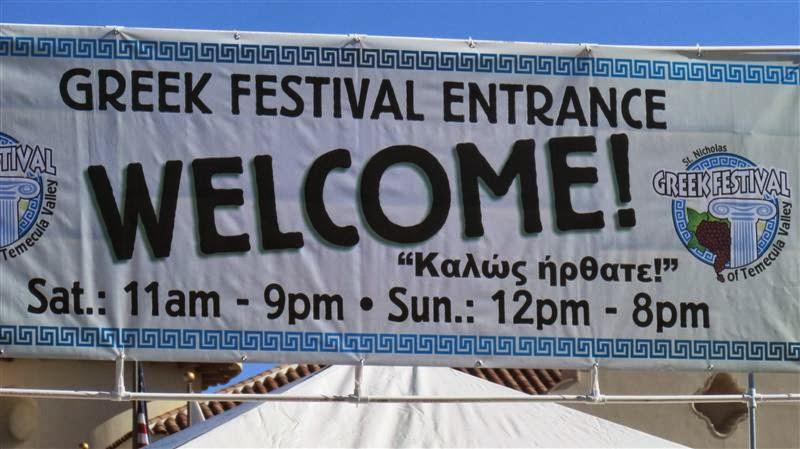 Temecula Greek Festival